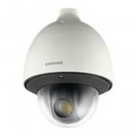 SNP-6320H Domo PTZ de red Full HD Tienda Virtual